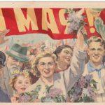 Праздник Первомай: ностальгия по детству