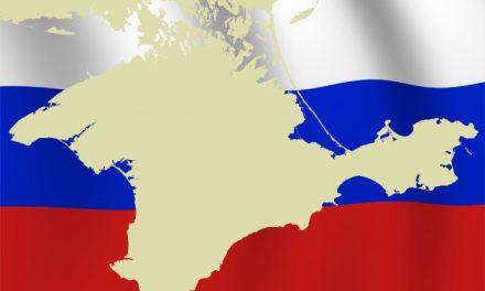 Крым вошёл в состав России