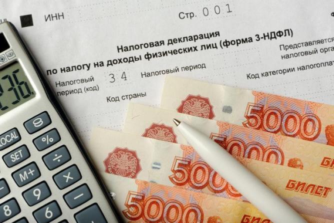 Как не платить НДФЛ: экономия на налогах