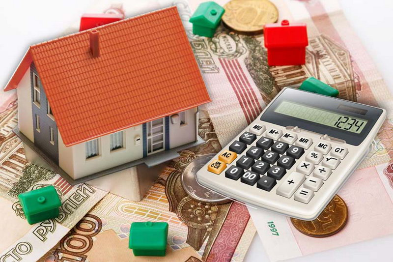 Новые налоги на имущество