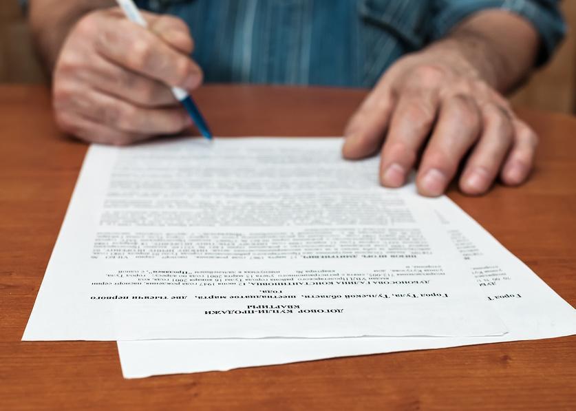 Ученический договор: работа или хомут