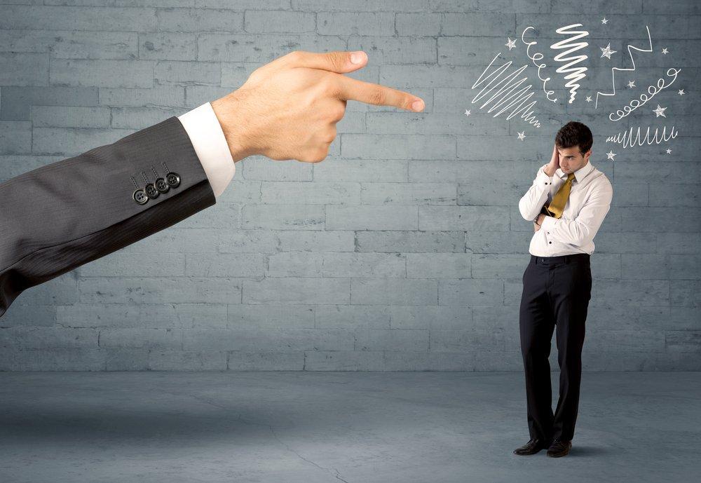 Отсутствие работника на рабочем месте: учимся оформлять