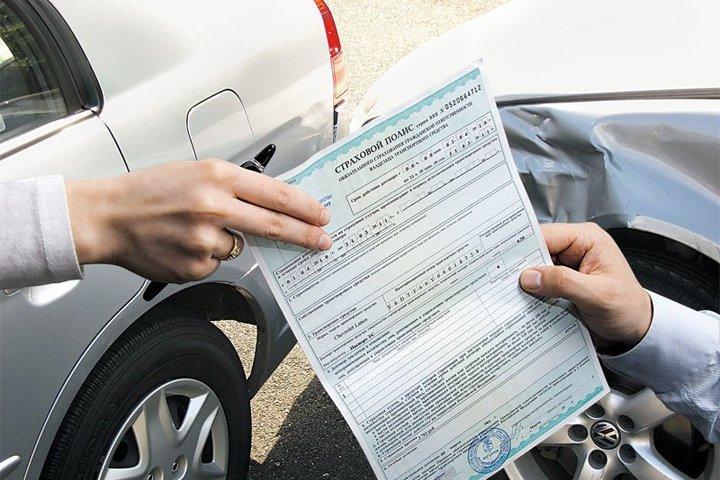 Обязательная страховка автомобиля – что на самом деле мы страхуем?
