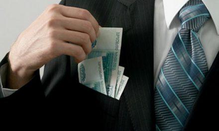Как составить заявление на алименты в твердой денежной сумме?