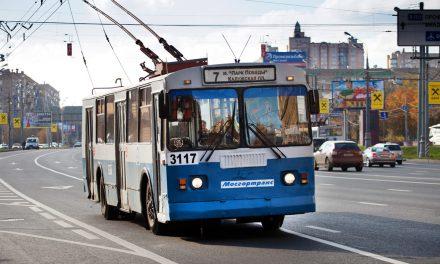 Куда жаловаться на общественный транспорт?