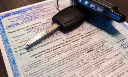 Сколько стоит получение водительской медсправки?