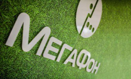 Куда пожаловаться на Мегафон?