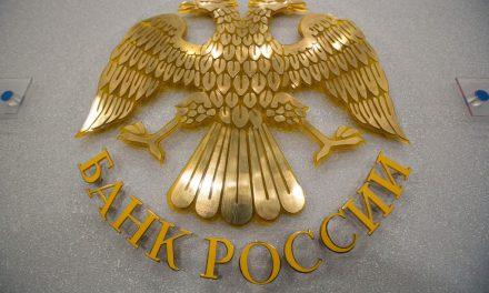 Как пожаловаться в Центробанк на действия банка?