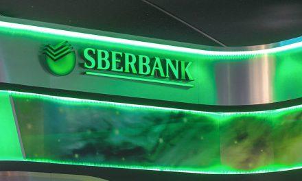 Куда жаловаться на Сбербанк?