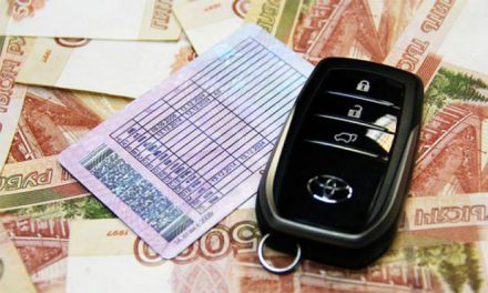 Как узнать реквизиты для оплаты госпошлины за права?