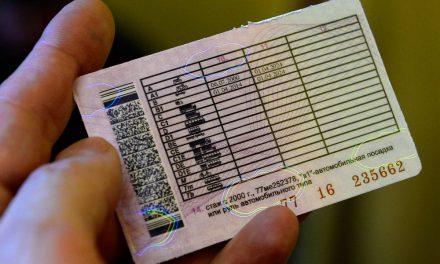 Являются ли права удостоверением личности?