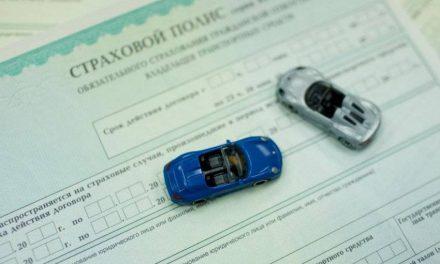 Какой штраф грозит водителю, который не вписан в страховку ОСАГО?