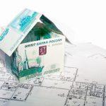 Как узнать кадастровую стоимость квартиры?